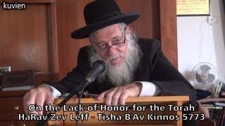 On the Lack of Honor for the Torah