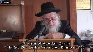 The Sin of Avodah Zarah