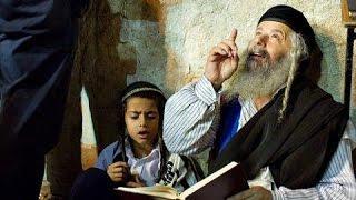 Апокалипсис - Еврейский взгляд на пророчества