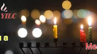 Chanukah & Holiness of Your Home