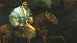 The Holy Heretic - Elisha Ben Avuyah