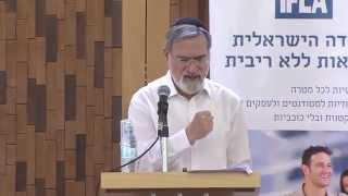 Tzedakah and Social Justice