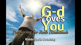 G-d Loves You