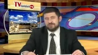Страдания пророка Ирмияу