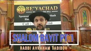 Шалом Байит