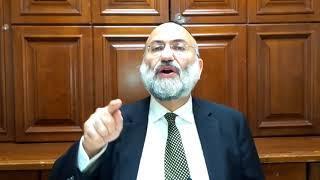 Vidui & Shalom Bayit