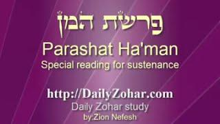 Parashat Haman - Spiritual Connection For Sustenance