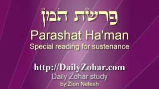 Parashat Haman - Spiritual Connection For Sustenance