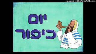 The importance of Yom Kippur in farsi