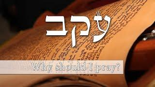 Why do we need to pray?