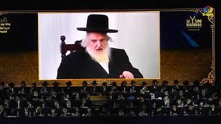 Siyum Hashas in Jerusalem, 2020