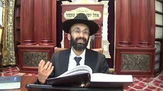 Mishnah - Мишна