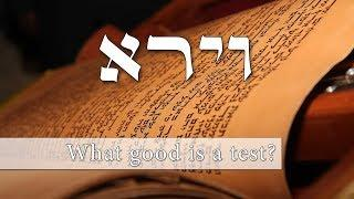Why is G-d testing us?