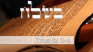 How can we have trust in G-d?