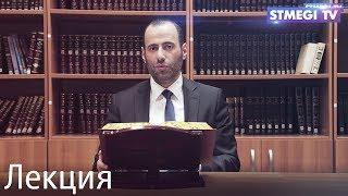 Законы от 17 Тамуза до 9 Ава - 2 на Джуури